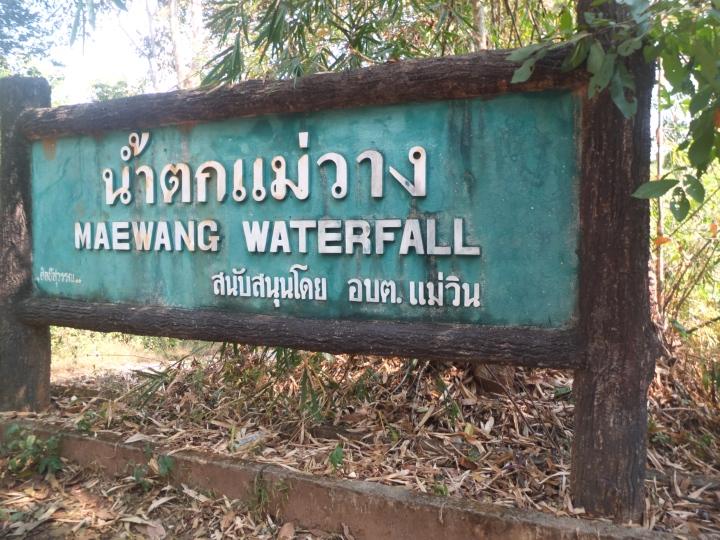 Mae Wang Waterfall